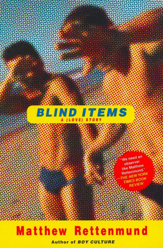 Matthew-Rettenmund-Blind-Items-gay