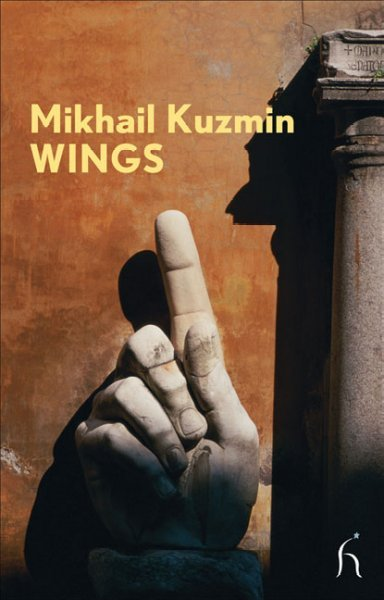 Wings-Mikhail-Kuzmin