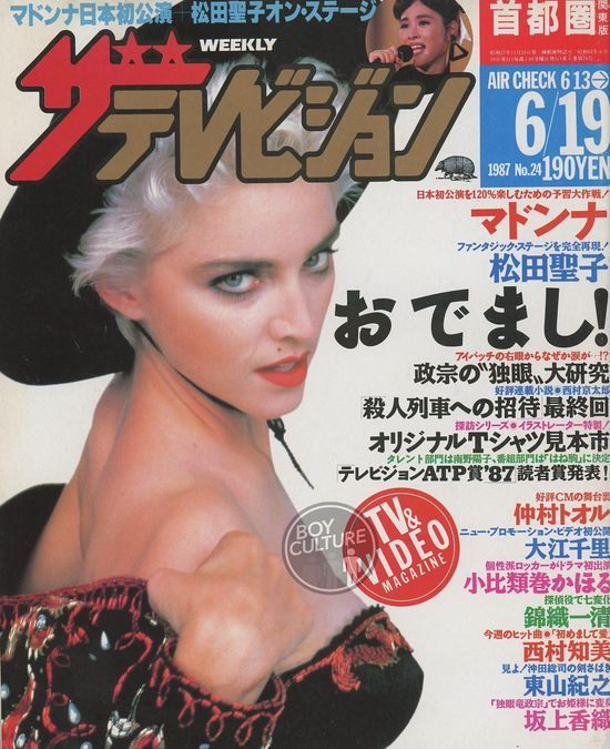62 Air Check 6 13 1987 copy