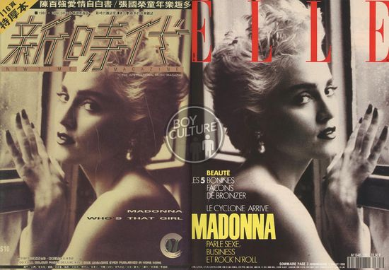 95 Elle France 7 2 90 New Time Hong Kong 6 8 87