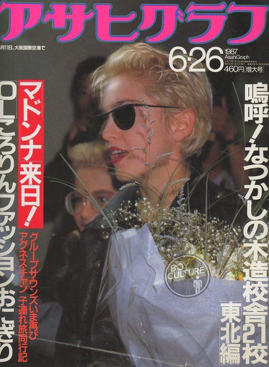 174 Asahi Graph 6 26 87 copy