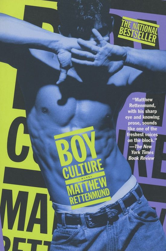 Boy-Culture-Matthew-Rettenmund