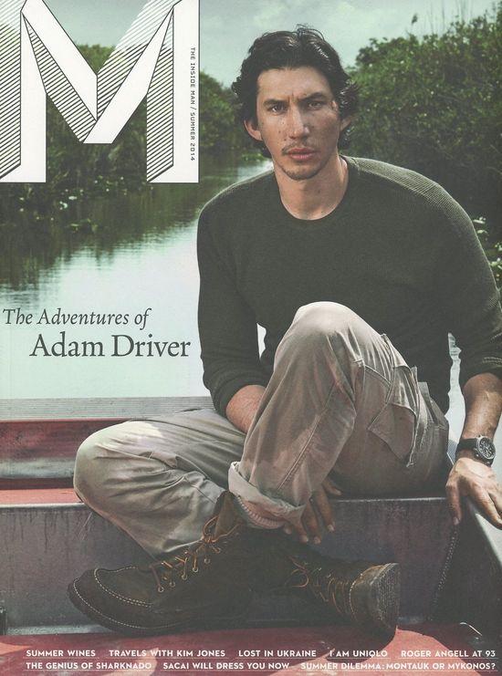 Adam-Driver-1