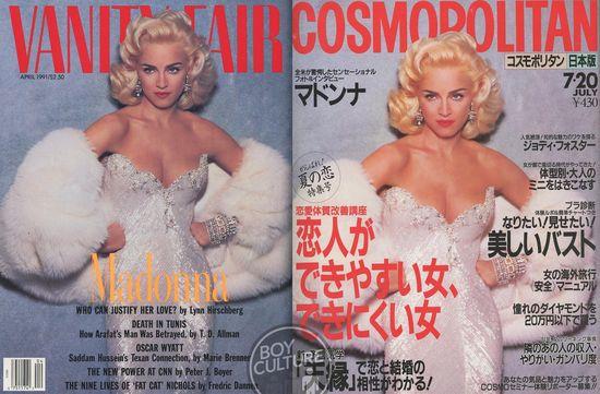 2 Vanity-Fair-Cosmo