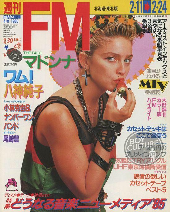 14 FM April 1985 copy