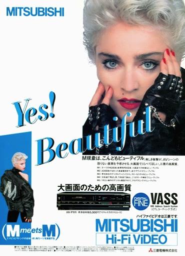 Madonna-Yes-Beautiful