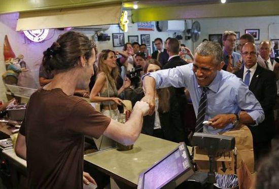 Obama-gay-Rugg