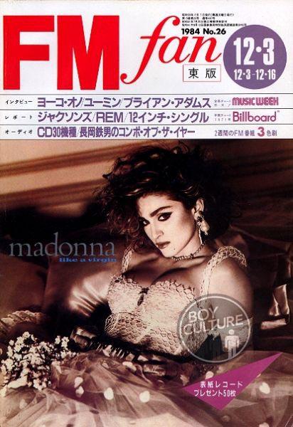 FM FAN 1984 copy