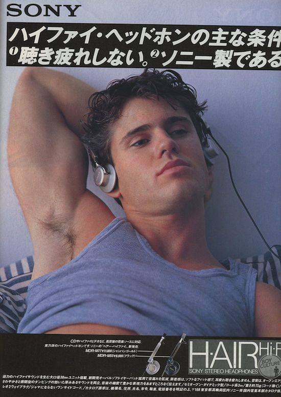 Underarms-biceps-ad
