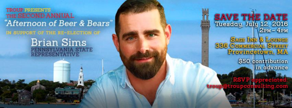 Brian-sims-bear-week-in-provincetown