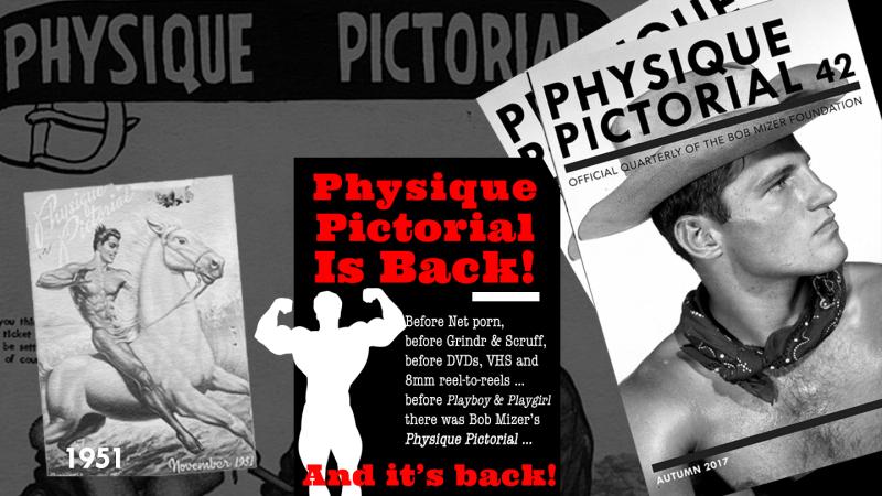 20170714_Physique Pictorial
