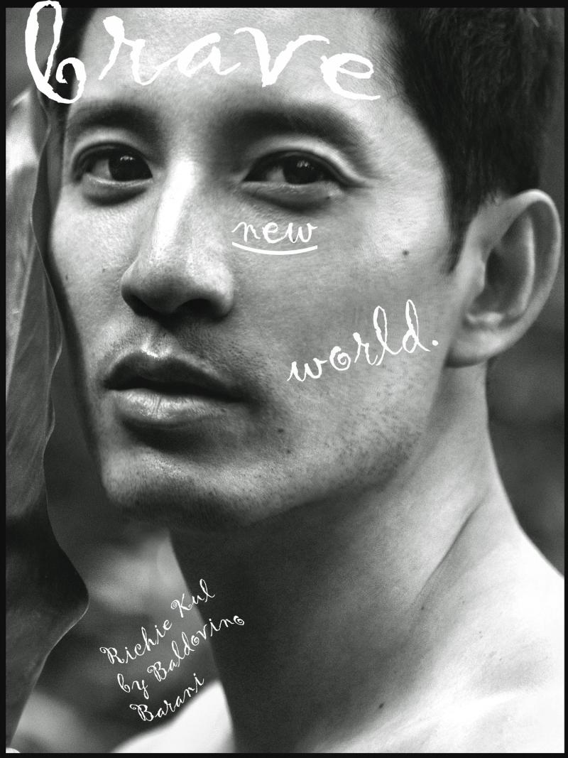 Bravenewworld-richie1