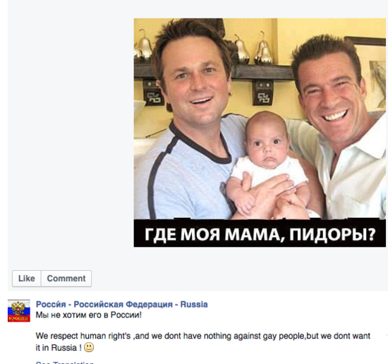 Anti-gay-Russia-Facebook
