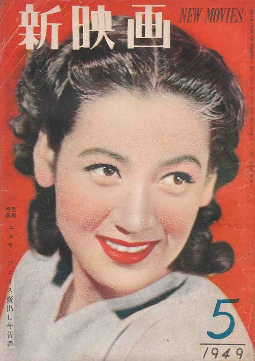 Setsuko-hara-new-movies-magazine-march-1949