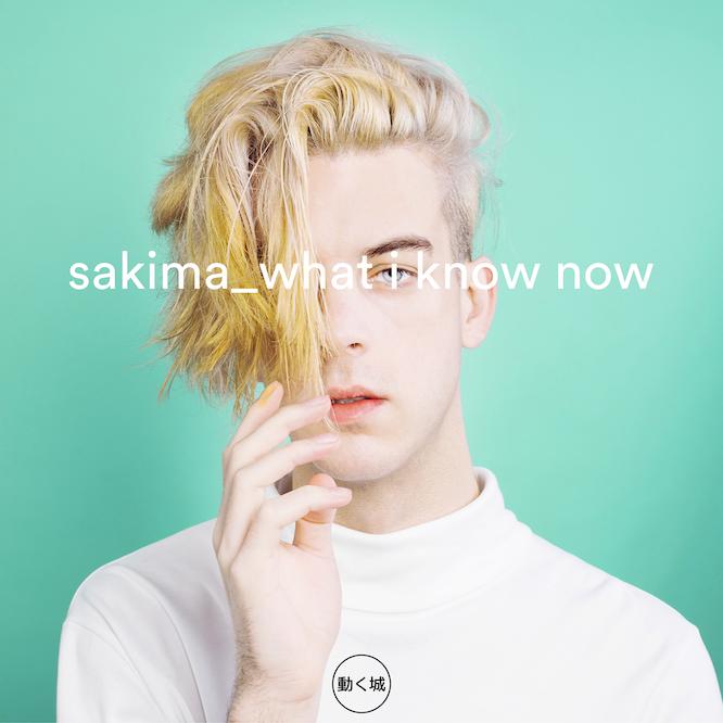 SAKIMA_WIKN_ARTWORK