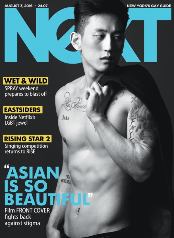 Next-Magazine