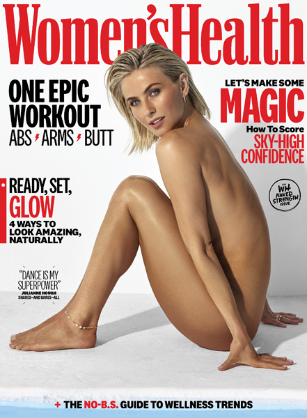 Julianne-hough-wh-cover-1