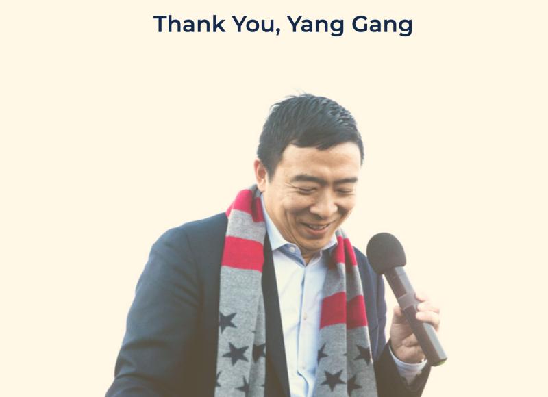 Andrew-yang-gang-boyculture