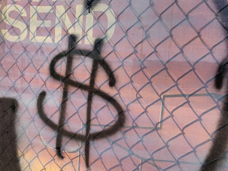 Send-money-boyculture