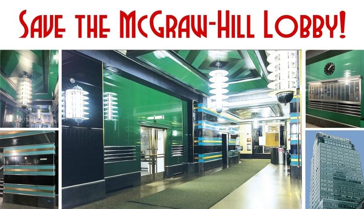 McGraw-Hill-lobby-Deco-boyculture