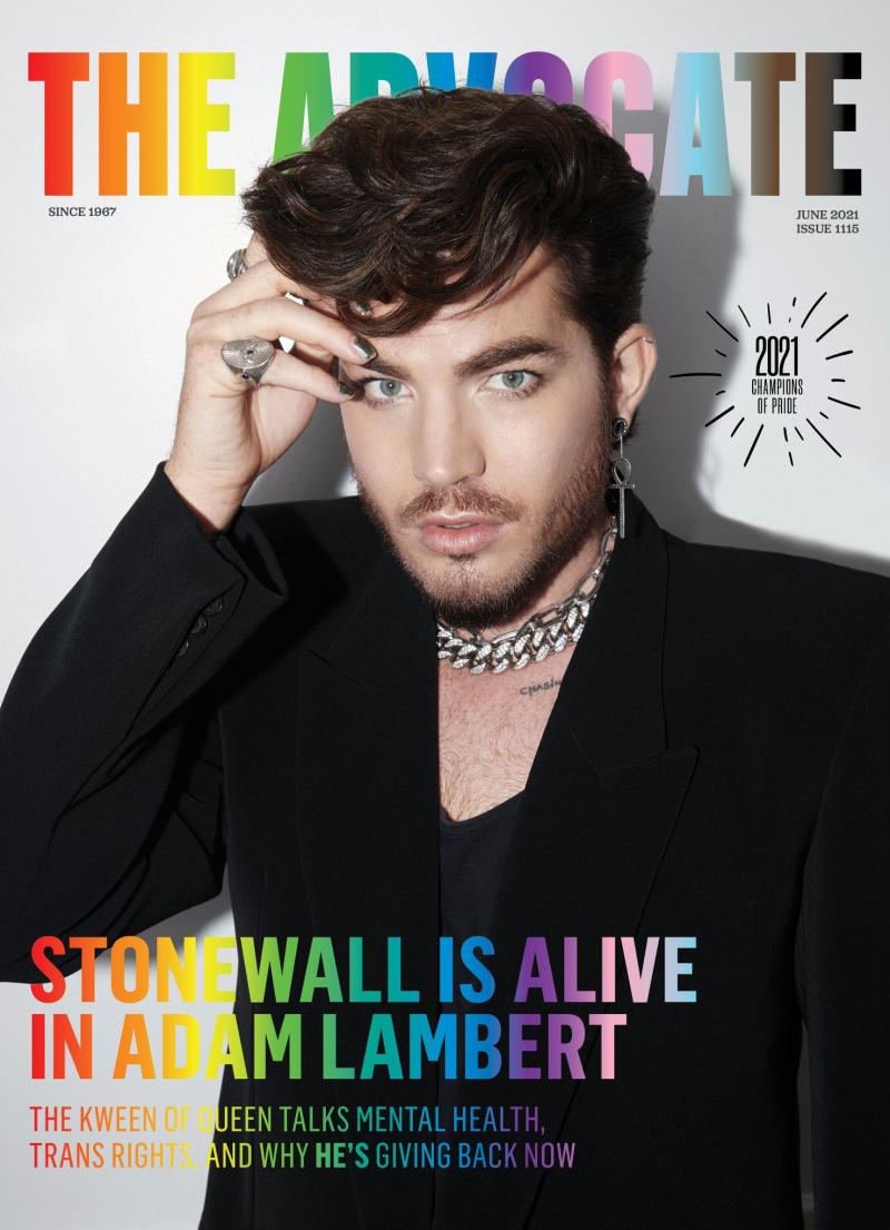 Adam-lambert-gay-pride-advocate-boyculture