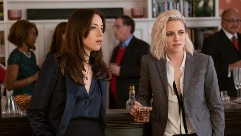 Aubrey-plaza-kristen-stewart-hulu-boyculture-happiest-season-1